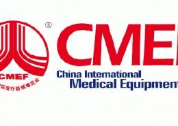 تور نمایشگاه تجهیزات پزشکی چین