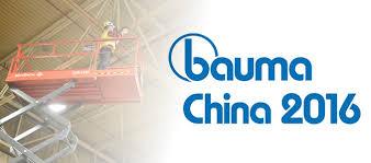 تورنمایشگاه ساختمان چین شانگهای
