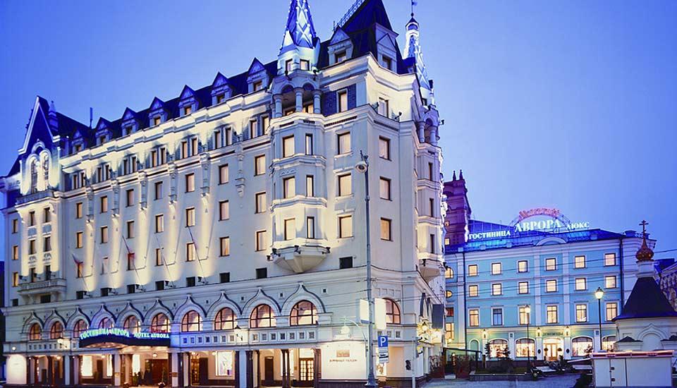 هتل مریوت مسکو
