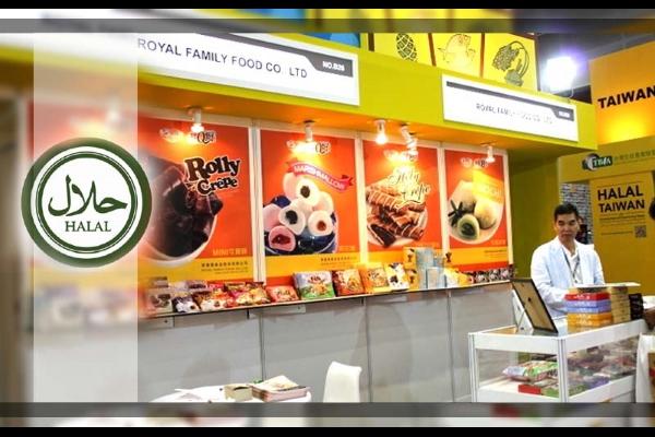 تور نمایشگاه تایوان (