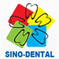 تور نمایشگاه دندانپزشکی چین sino dental (2)