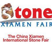 تور نمایشگاه سنگ شیامن چین (2)
