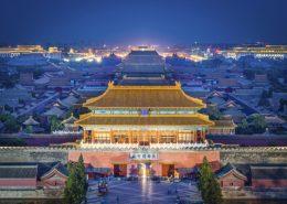 تور چین پکن